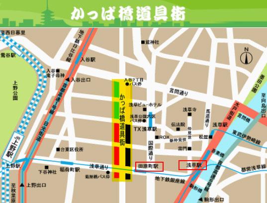 kappabashi-map