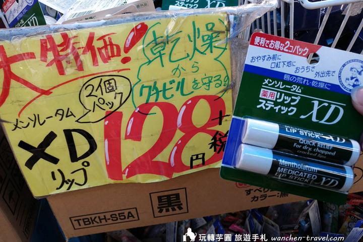 os-drug-上野藥妝_180419_0013