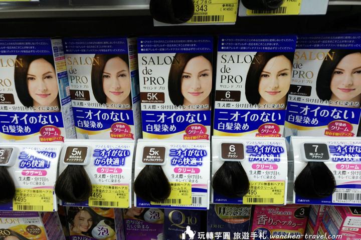 os-drug-上野藥妝_180419_0041