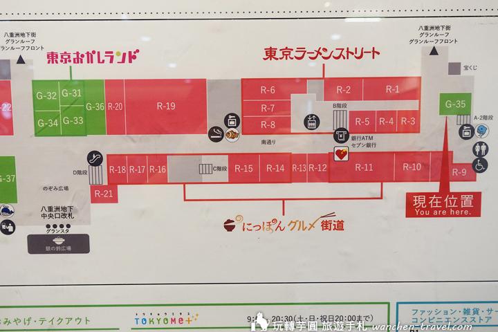 tokyo-street-ramen-map-01