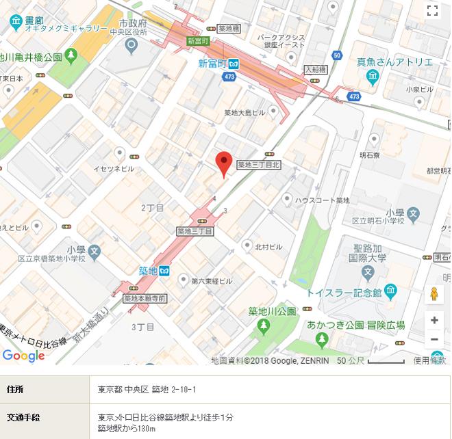 tsukiji-adachiya-map