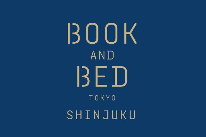 01-01-book-and-bed-tokyo-shinjuku