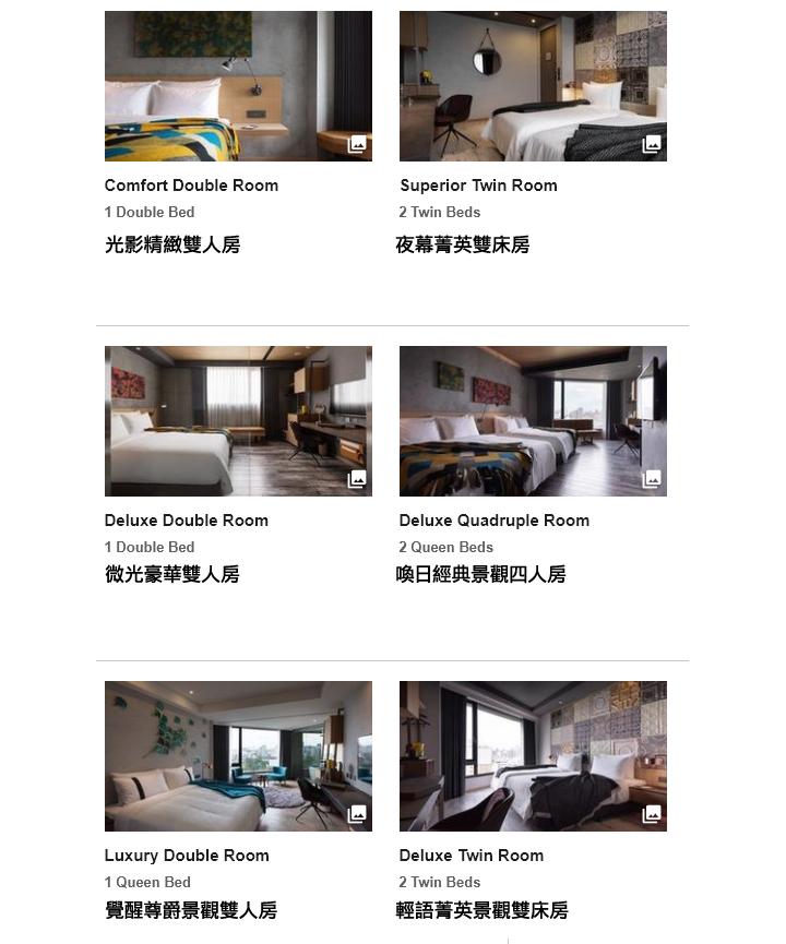 briohotel-room