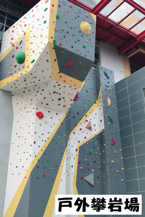 climbing-ground