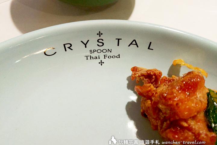 crystalspoon_180821_0014