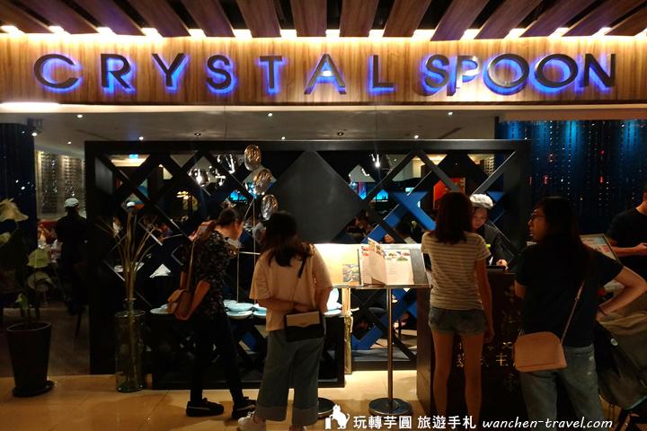 crystalspoon_180821_0025