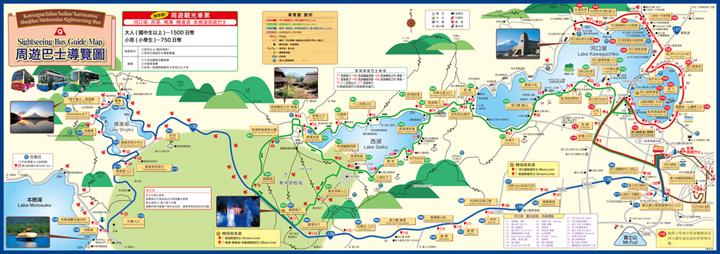 kawaguchiko-guidemap