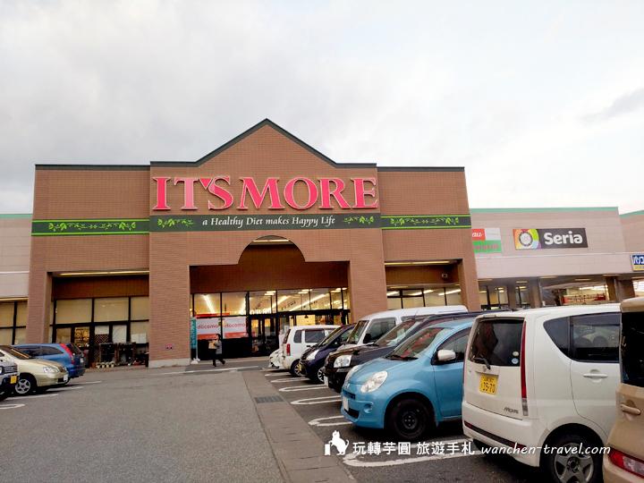 kawaguchiko-supermarket-shop-akasaka