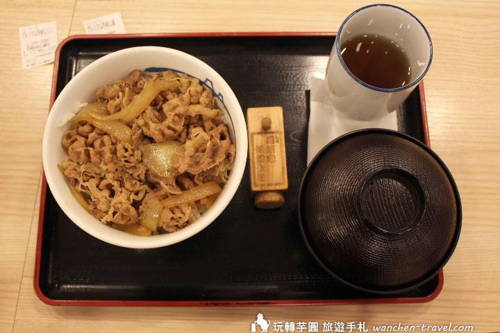matsuya-foods