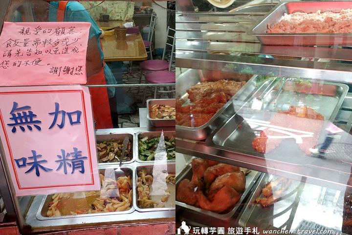 new-royal-lunch_180820-04
