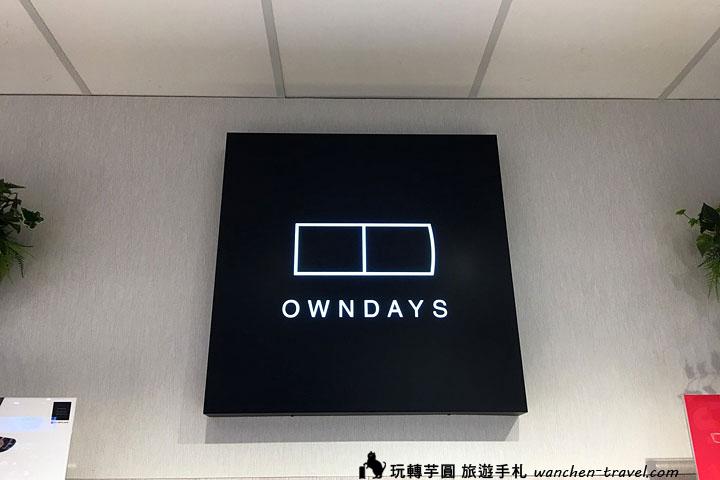 owndays-logo
