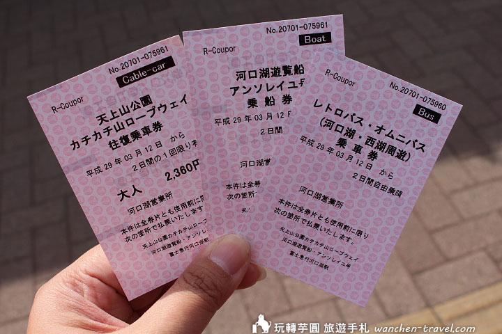 r-coupon-02