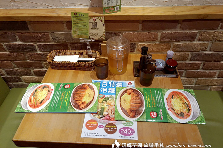 taiyo-tomato_180825_0021