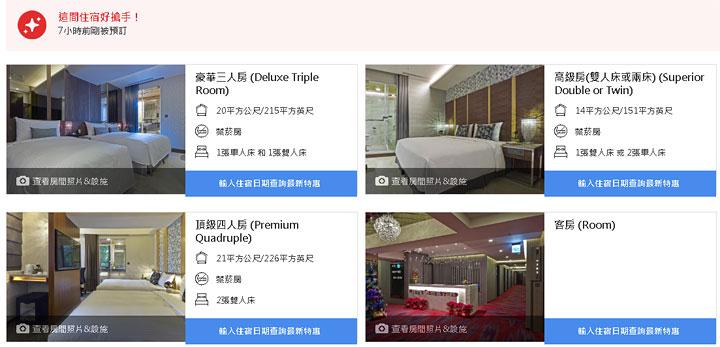 beauty-hotels-taipei-hotel-bstay-room