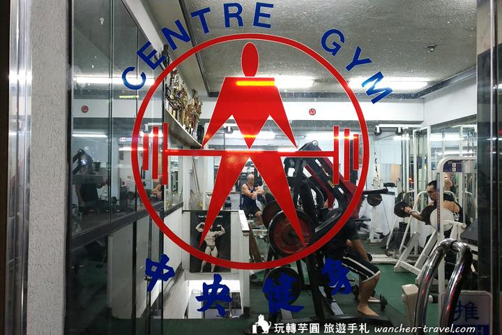 center-gym_180913_0006