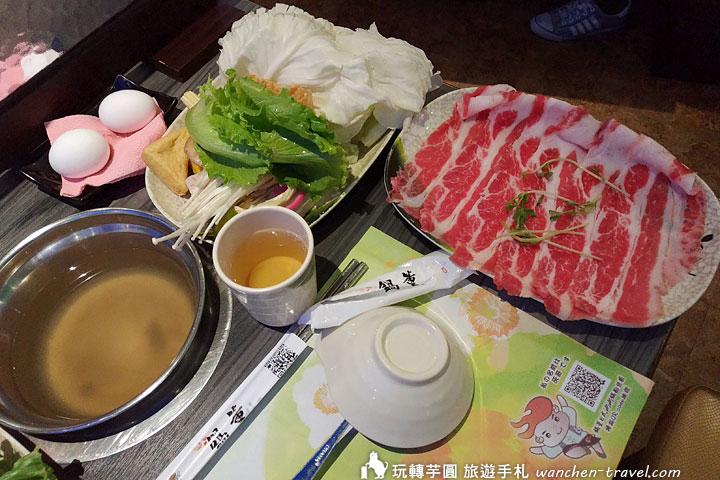 guodong-hot-pot