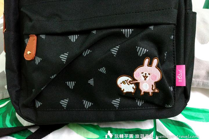 kanahei-backpack_180913_0020