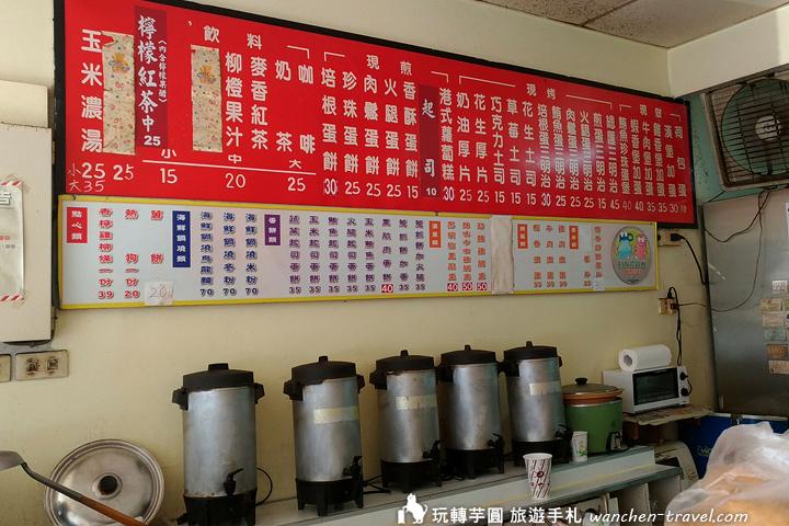 mam-udon-noodles_180912_0010