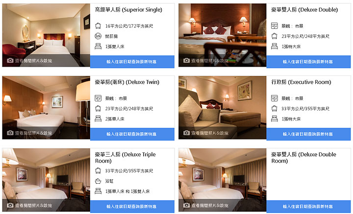 shin-shih-hotel-room