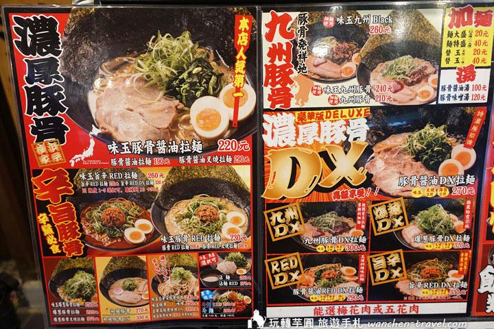 tokunouya-menu-01