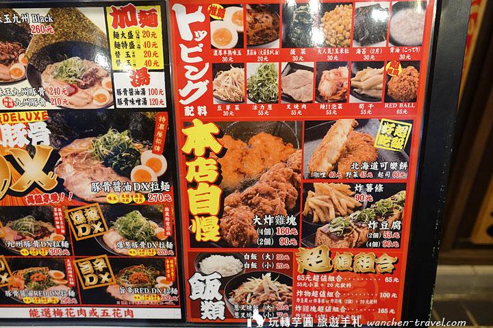 tokunouya-menu-02