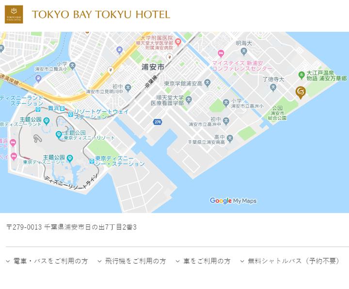 tokyuhotels-google-map