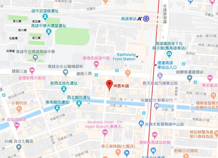 shennongbenpu-map