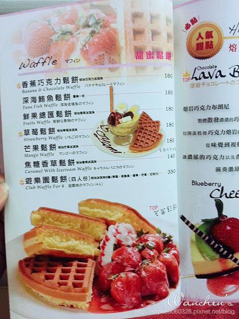 OYAMI CAFE05