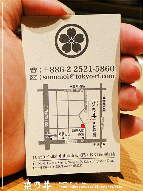DSC鐵板懷石 染乃井02230
