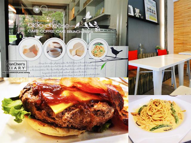 DSC南投埔里餐廳下午茶 比豆起司美式廚房06281