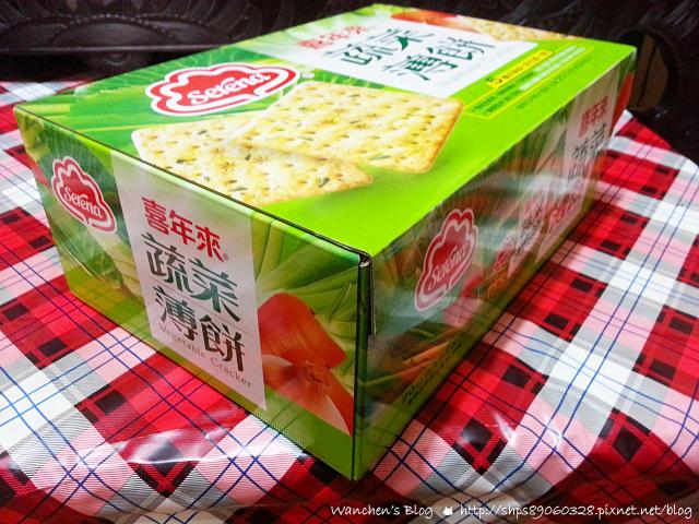 20140518點心喜年來禮盒 蔬菜薄餅5種好蔬菜_135728