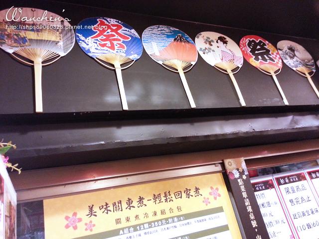 20140527台北內湖美食轉角關東煮_192653