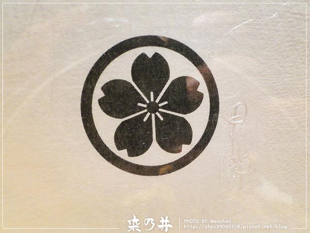 DSC鐵板懷石 染乃井02225