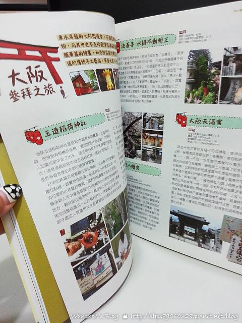 假掰文青的京阪微旅行
