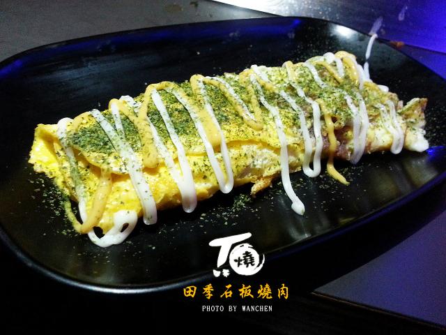 台北燒肉 田季石板燒肉