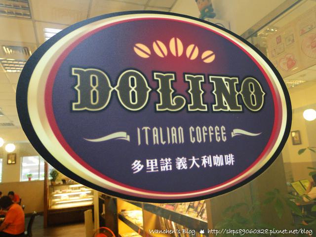 Dolino多里諾義大利咖啡