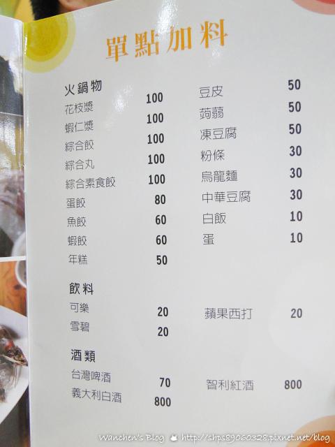 火鍋 林口喆喆蒸煮鍋