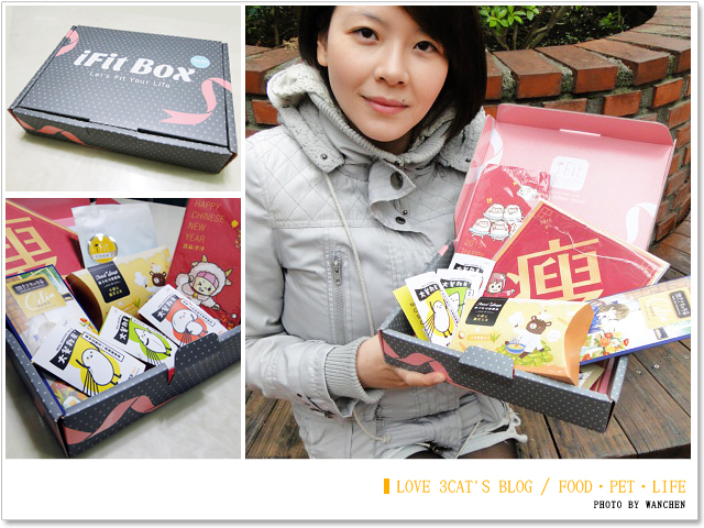 ifit vip iFit BOX開箱