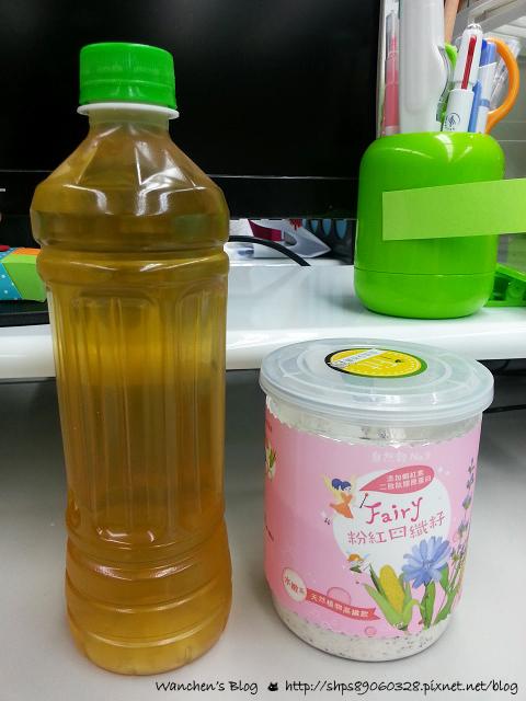 (團購)iFit CAN+ Fairy 粉紅四纖籽