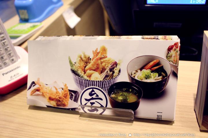 叁元天天丼專賣店 參元天丼飯