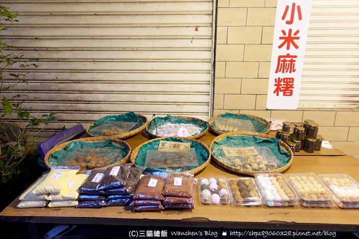烏來老街 必吃美食
