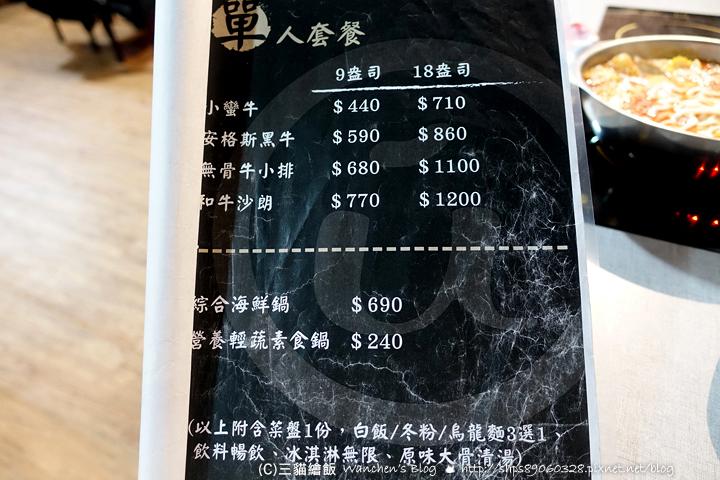 Yame 菜單