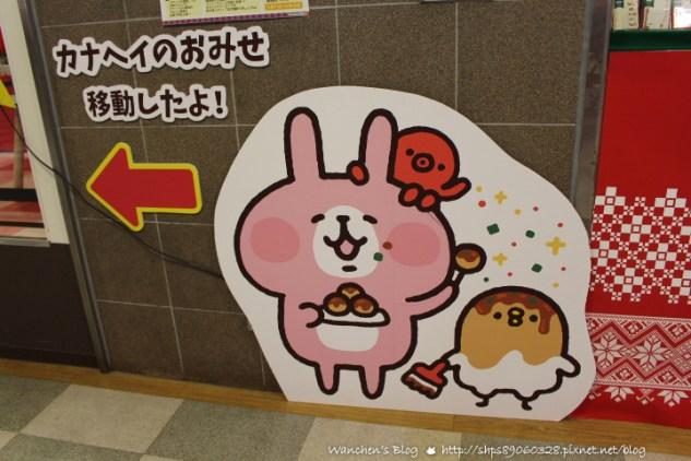 大阪行程規劃