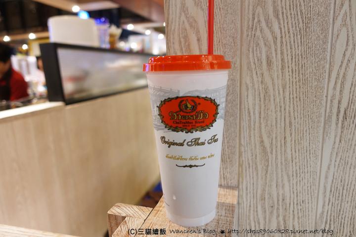 泰國手標茶 chatramue
