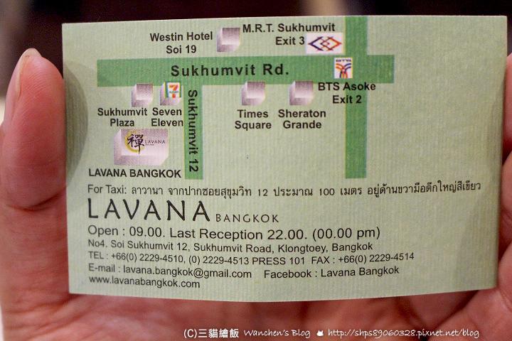 lavana bangkok spa