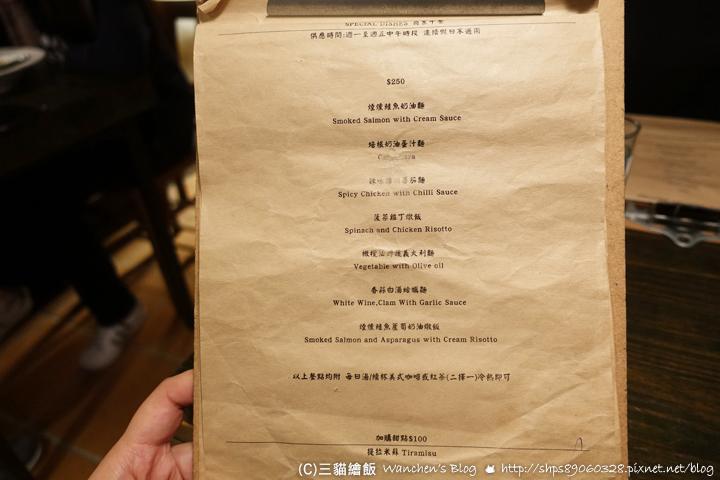 義麵坊 菜單
