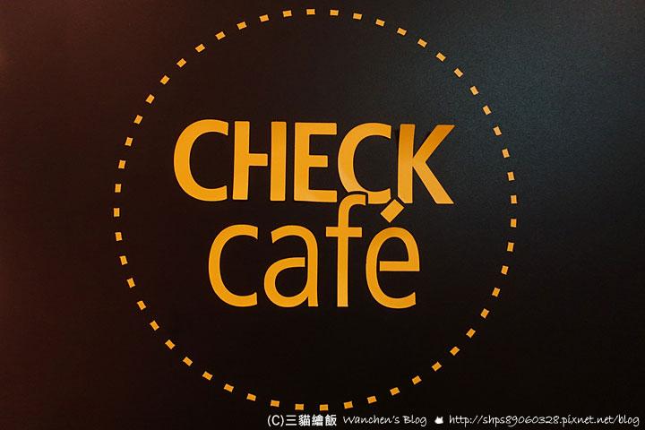 check cafe
