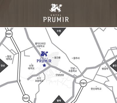 普米爾飯店 Hotel PRUMIR
