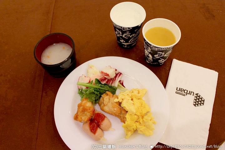 Urban Boutique Hotel 早餐