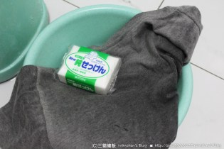 大創洗衣皂